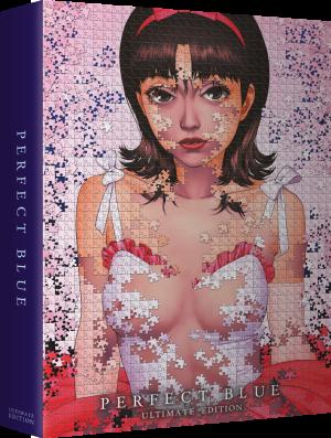 PERFECTBLUE-ultimate_3D (1)