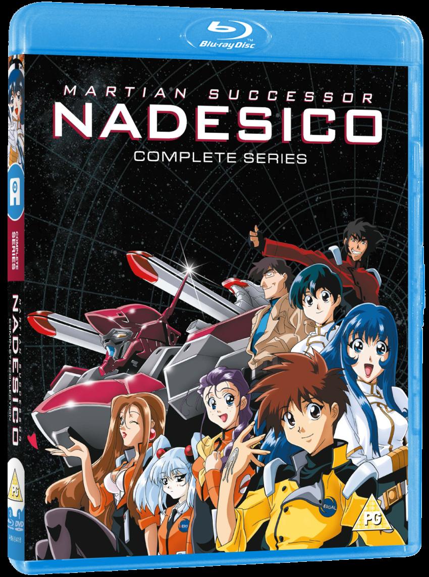 Martian Successor Nadesico - Blu-ray