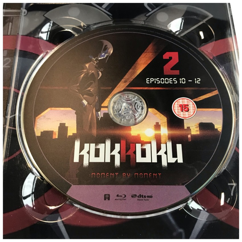 A closer look at disc 2