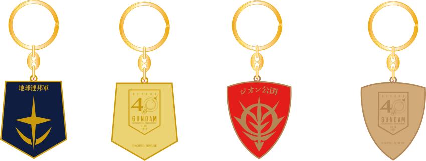 gundam keychains