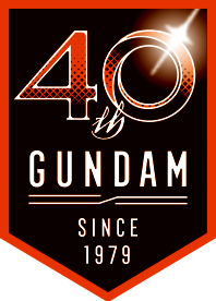 gundam40th_logo_03_small_red