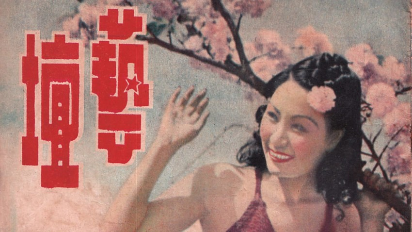 http _cdn.cnn.com_cnnnext_dam_assets_181205165752-chinese-movie-magazines-tease-2