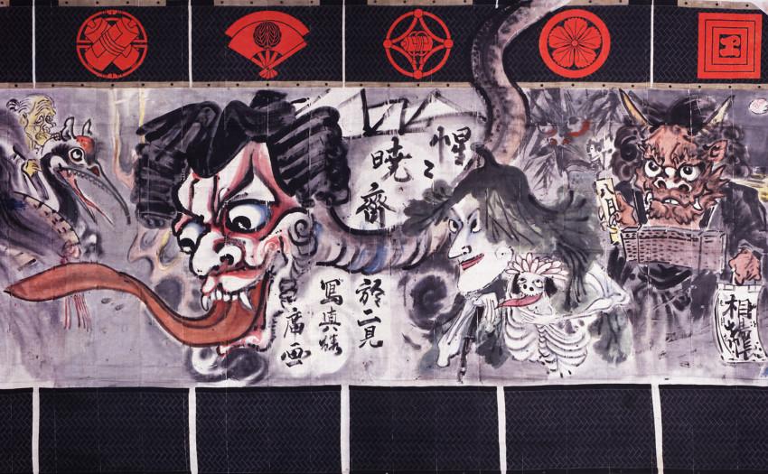kabuki-curtain