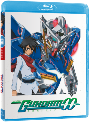 ANI8028 GUNDAM00-p1_amarray-3D-UK