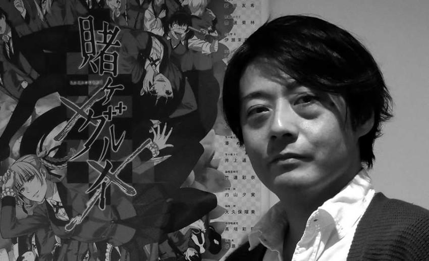 yuichiro-hayashi-bio