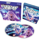 Plastic Memories Part 1 - Blu-ray Collector's Edition