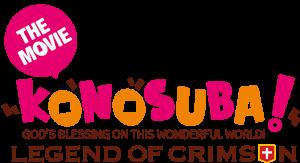konosuba-movie-logo copy
