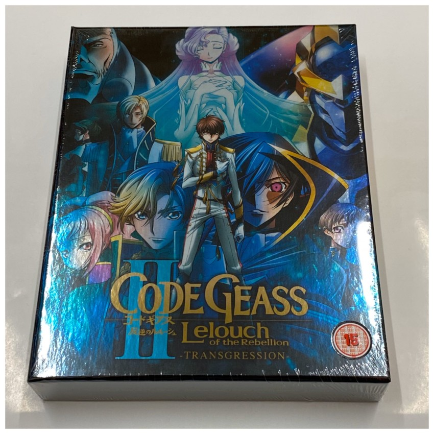 The front of the rigid case, cellophane around the box