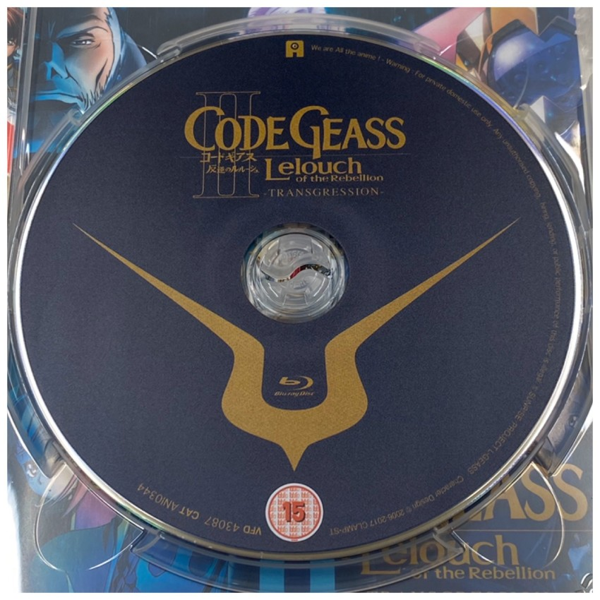 Here's the Blu-ray disc itself looks like.
