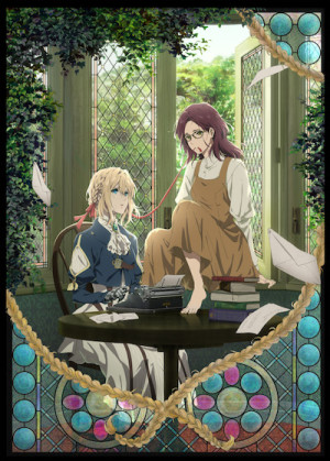 """UK Premiere of """"Violet Evergarden: Eternity and Auto Memory Doll"""" at Glasgow Film Festival"""