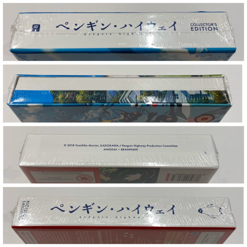 All four spines of the rigid case, cellophane around it. (Random note, the blue mark you see in the third picture down, underneath side of the case, is just a pen mark on the cellophane, not on the actual product itself.)