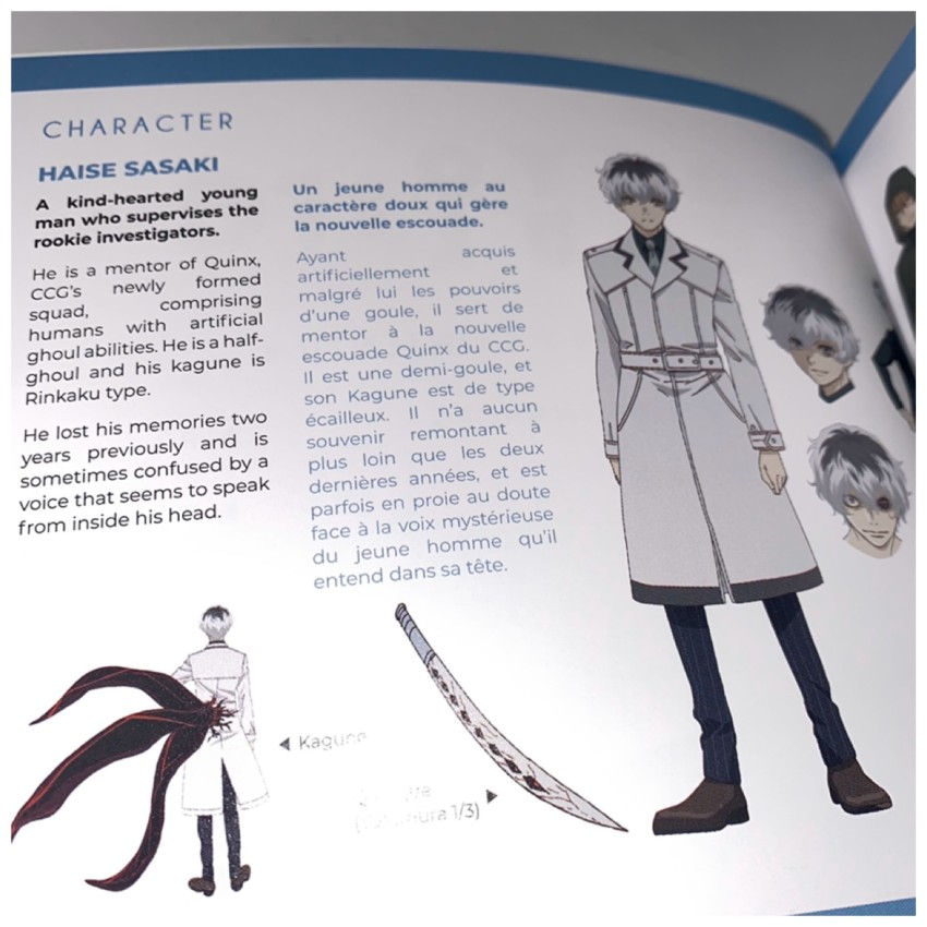 First up a quick preview of the character section. In this you'll get some information pertaining to may characters you'll encounter during Tokyo Ghoul:re Part 1. But be warned, as this information is translated from the original Japanese release, some character information pertains to said character part way through or beyond the episodes contained in this set.