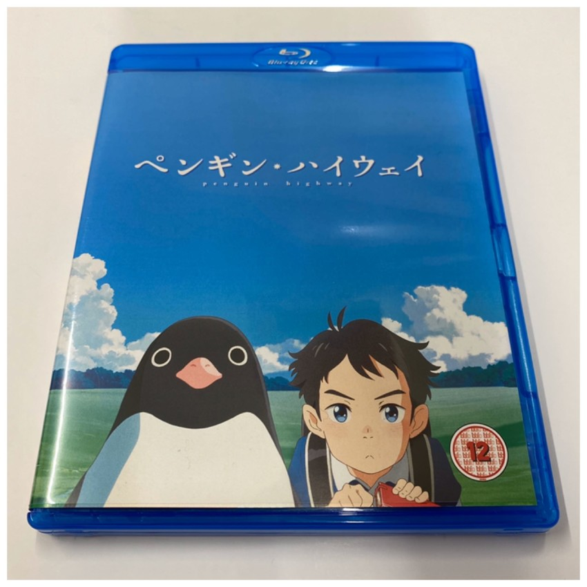 The front of the standard Blu-ray