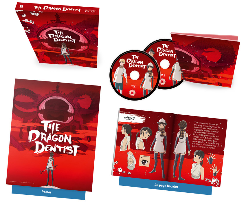 The Dragon Dentist - Blu-ray/DVD Collector's Edition set, available 8th June 2020