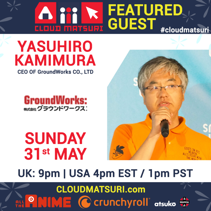 Cloud Matsuri_Guest_Yasuhiro Kamimura_Announcement_FINAL_13th May