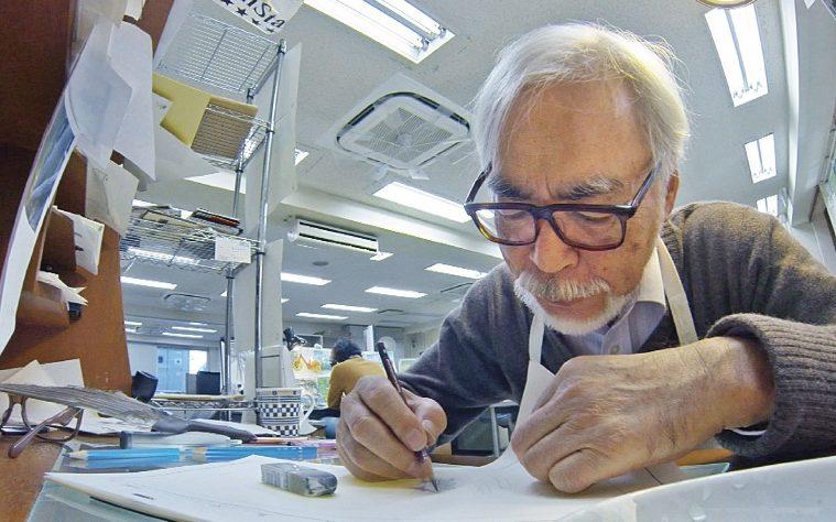 Miyazaki-759x474