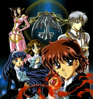 Key Visual of the Rayearth OVA, for reference.