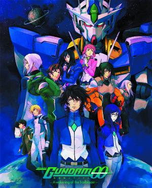 Gundam00-OVA-film_collector_slipcase.indd