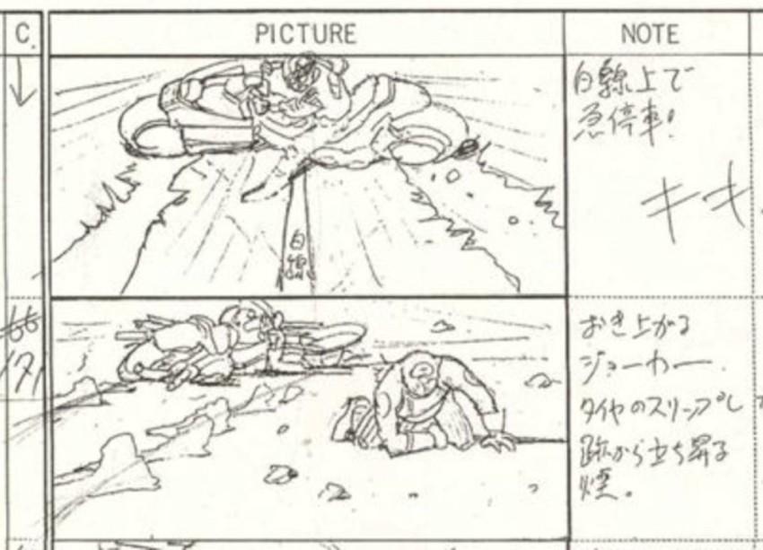 akira-storyboard-05_3