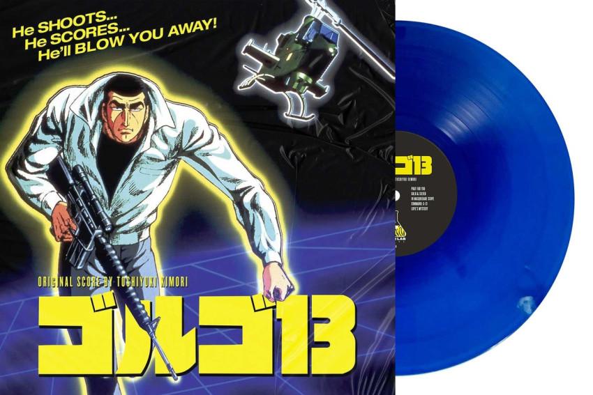 Golgo13_front and vinyl