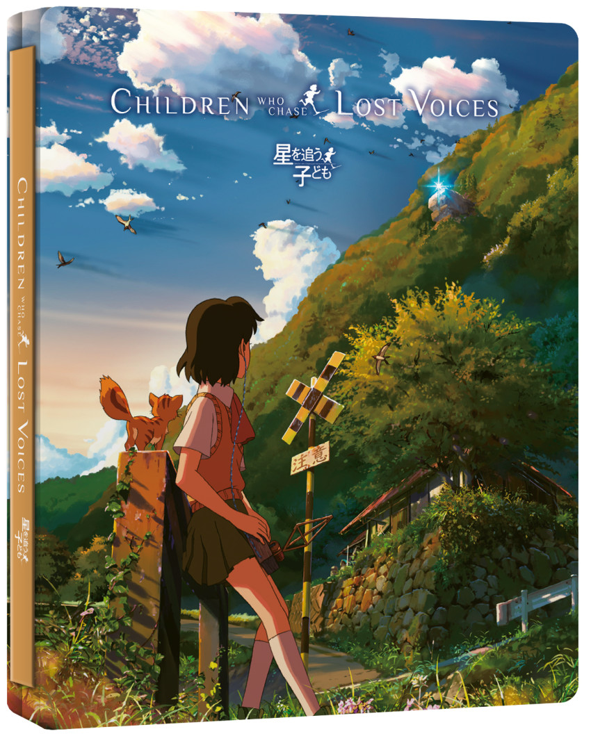 Shinkai-Collection-3DSteelbook_CHILDRENCHASE