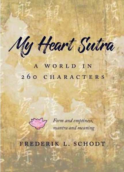 my-heart-sutra