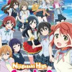 Anime Limited licenses Love Live! Nijigasaki High School Idol Club
