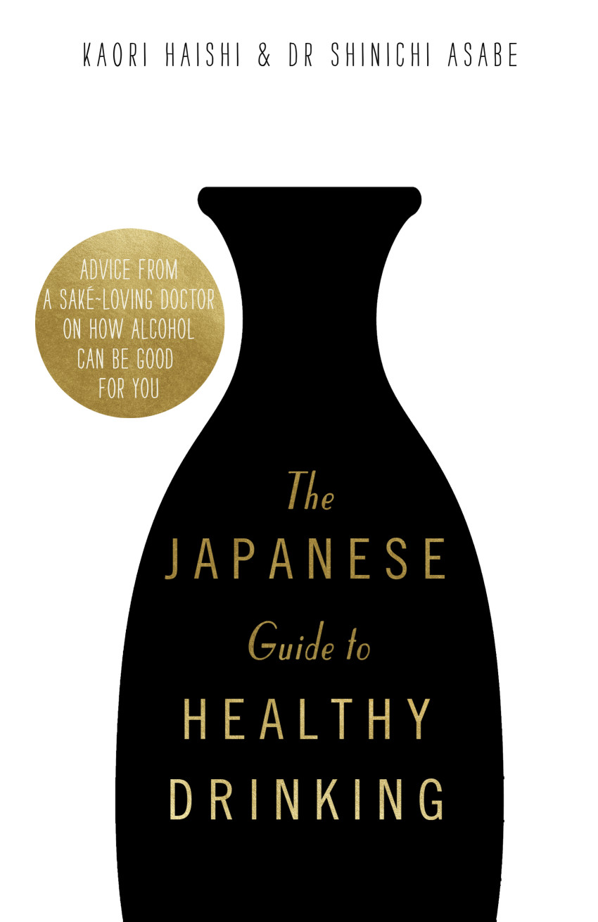 JapaneseGuideToHealthyDrinking_Final