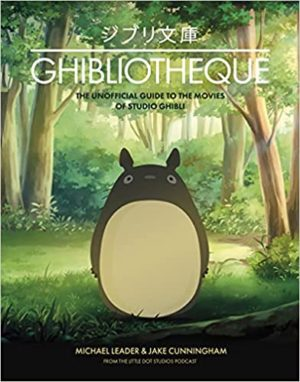 Books: Ghibliotheque